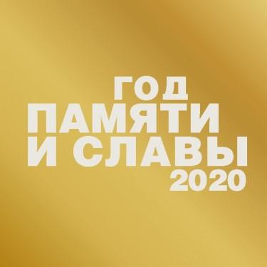 прил.2 200x200_logo@2x.jpg